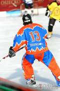 2011_02_20_hokej_turnir_zeros_2229.jpg
