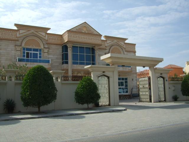 Arhitektura 2
