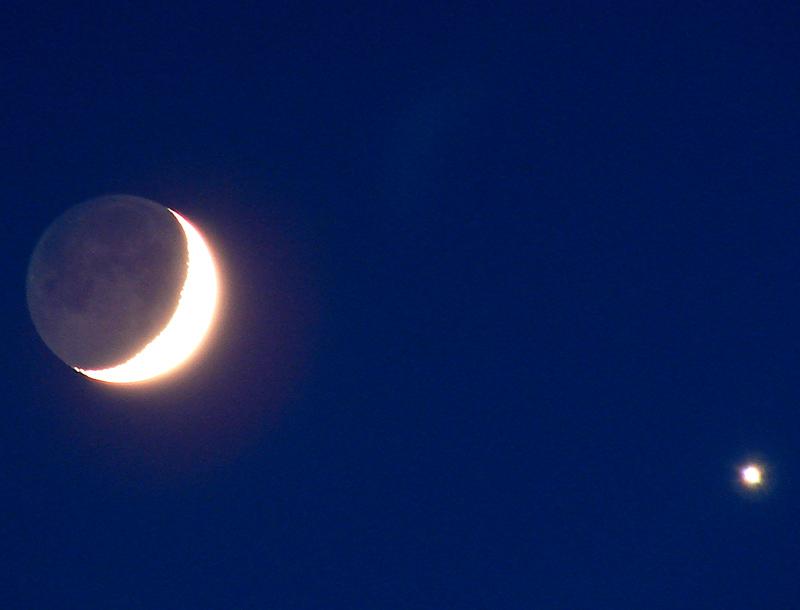 mjesec i frendica  Ključne riječi: moon mjesec