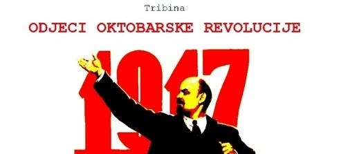 http://hrvatskifokus-2021.ga/wp-content/uploads/2017/12/2017_05_09_Kliofest_490.jpg